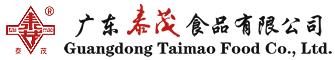 广东泰茂食品有限公司